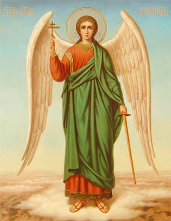 Спокойной ночи, Ангела-Хранителя! спасибо за стихи.мне спать пора.спокойной ночи.Алеко,не серчай на меня...